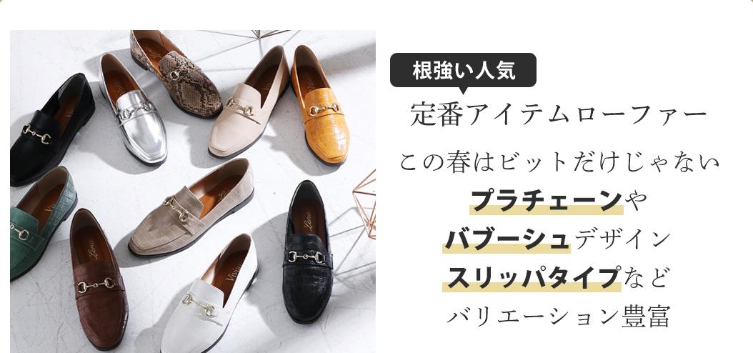 flat_shoes