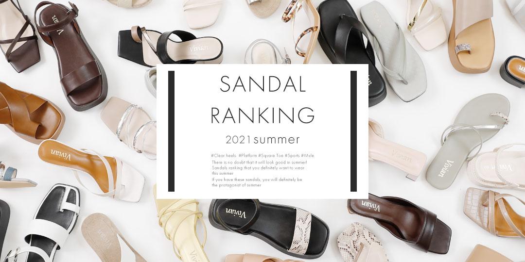 sandal_ranking