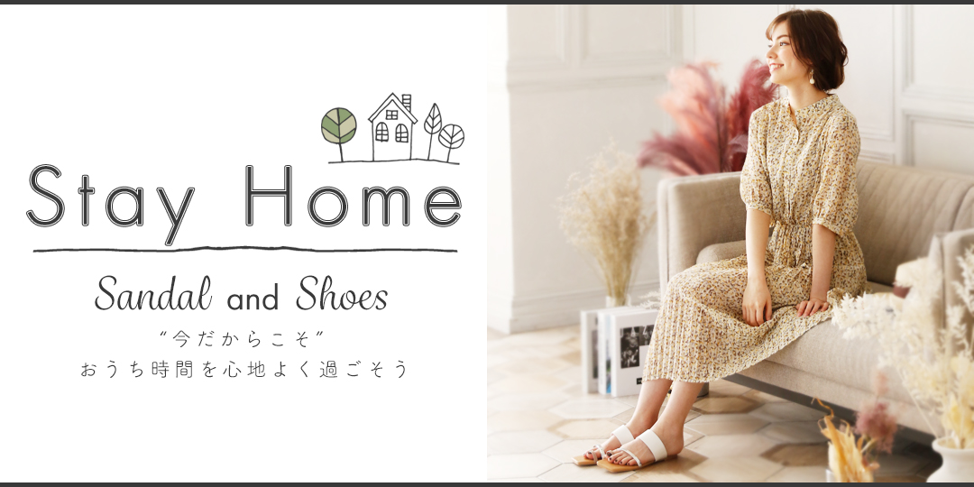 stay_home