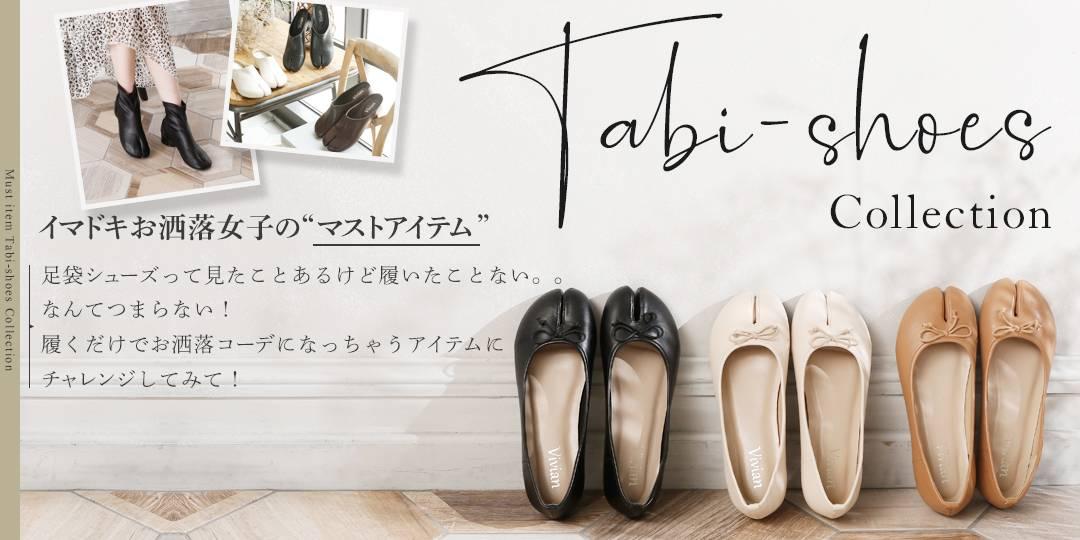 tabi_shoes