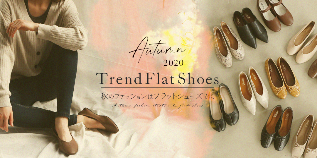 trend_flat_shoes