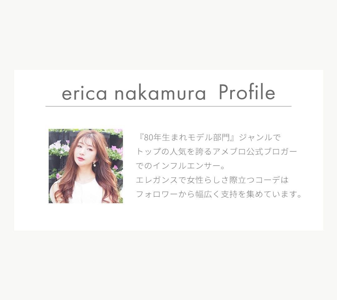 v0389sm_e_nakamuraコラボ