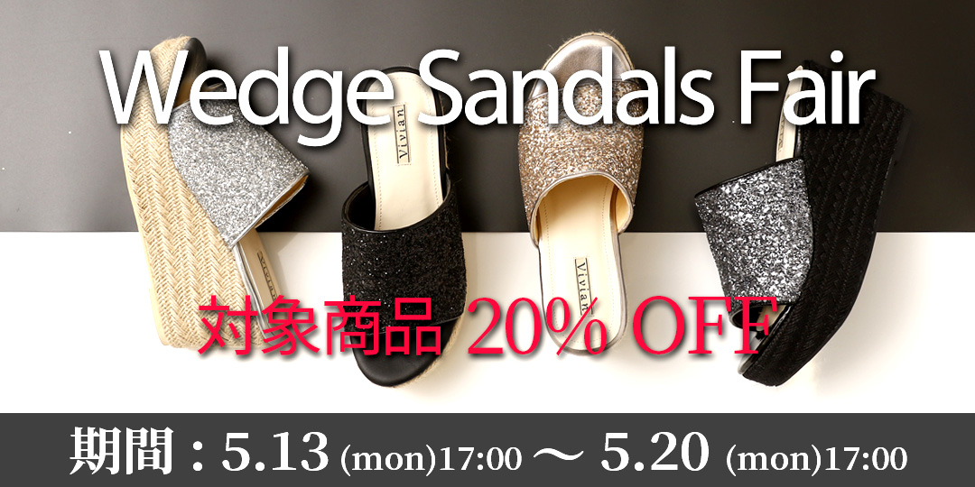 wedge_sandals_fair