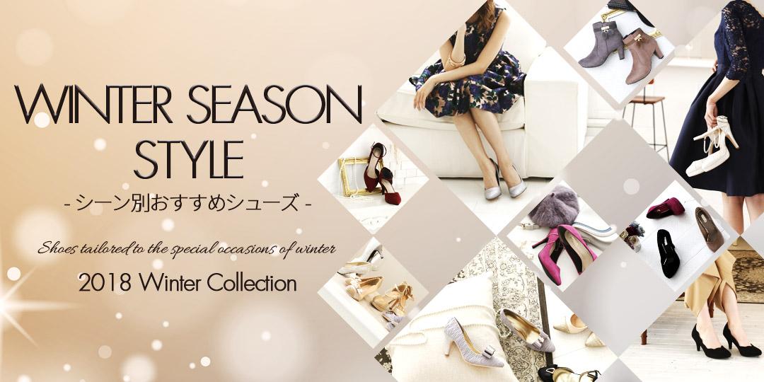 winter_season_style
