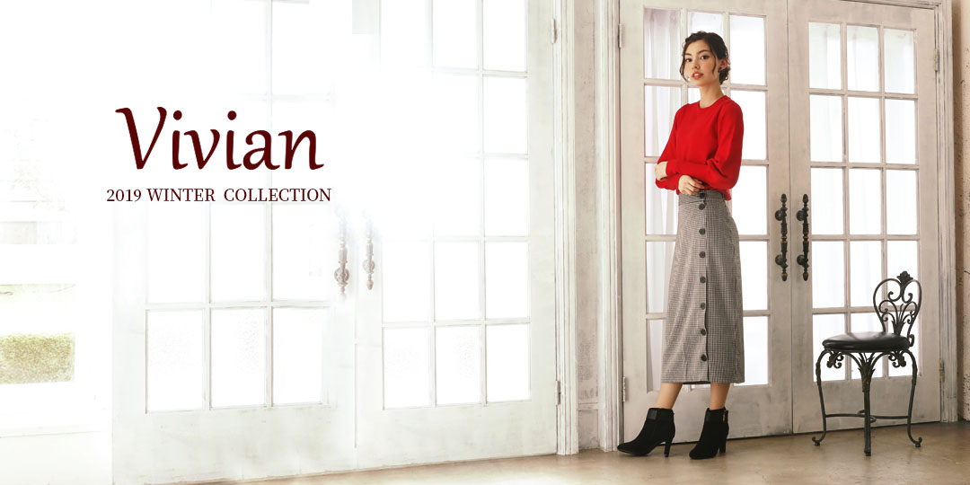 Vivian 2019 WINTER COLLECTION