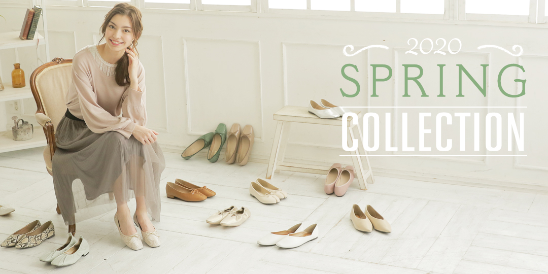 2020_Spring_collection