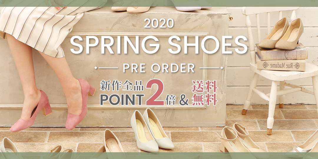 2020 Spring shoes Pre order