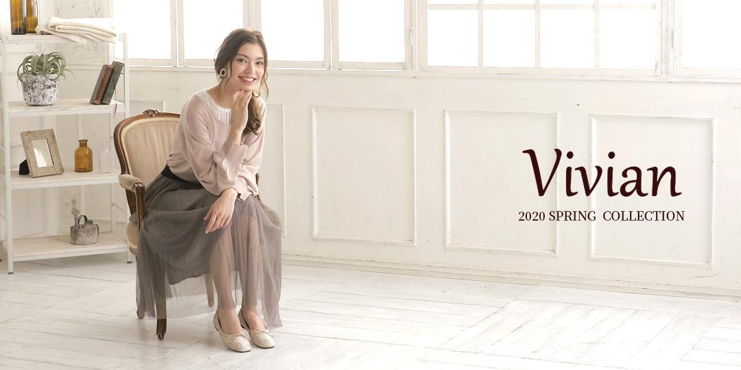 Vivian 2020 SPRING COLLECTION