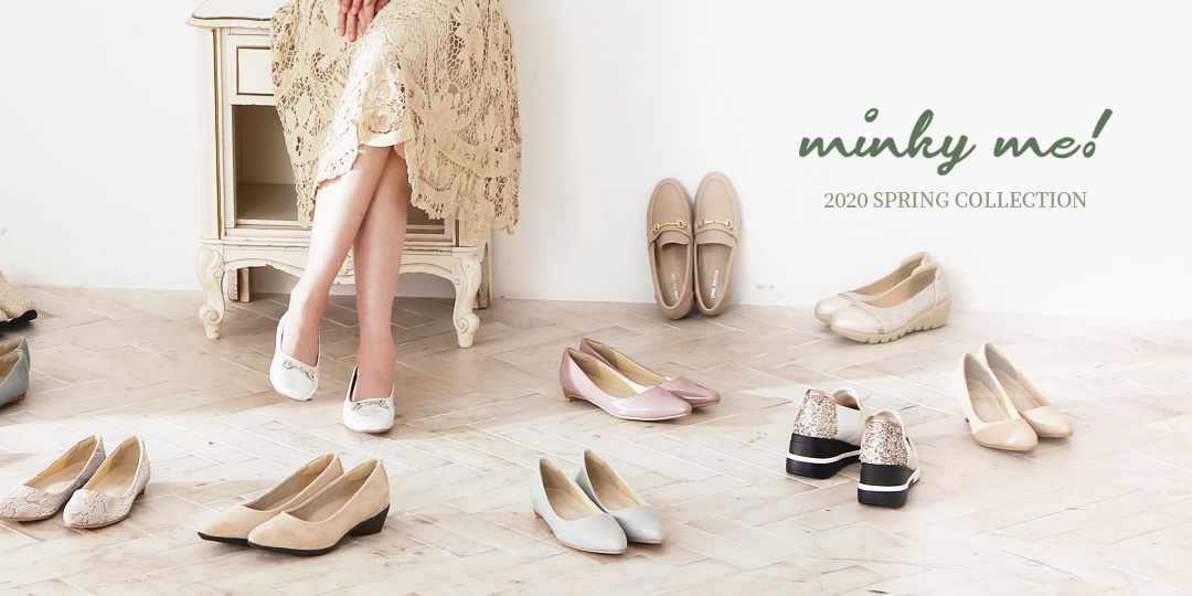 minky me! 2020 SPRING COLLECTION