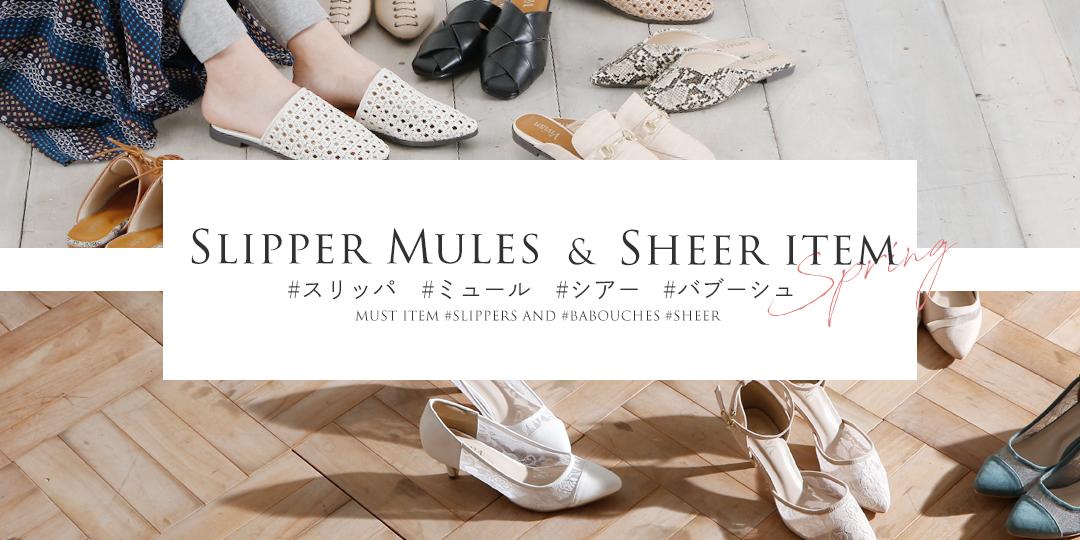 Slipper&Sheer