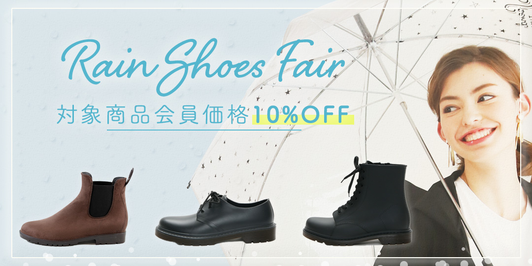 rain_shoes_fair