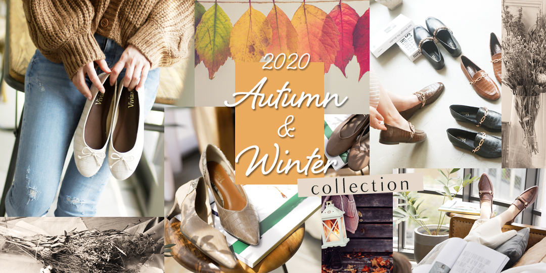 2020 Autumn Winter Collection
