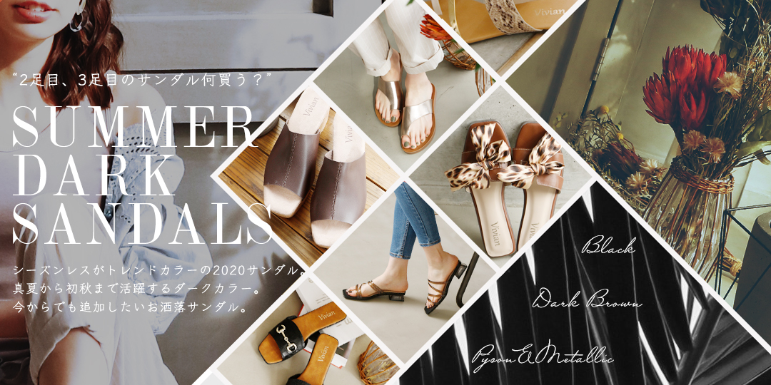 Summer_Dark_Sandals