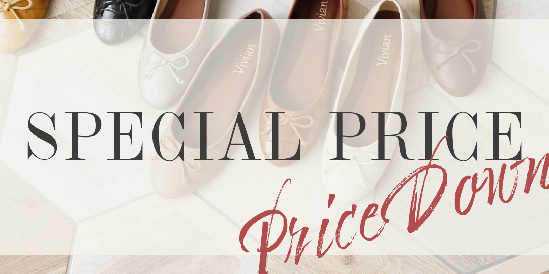 special_price