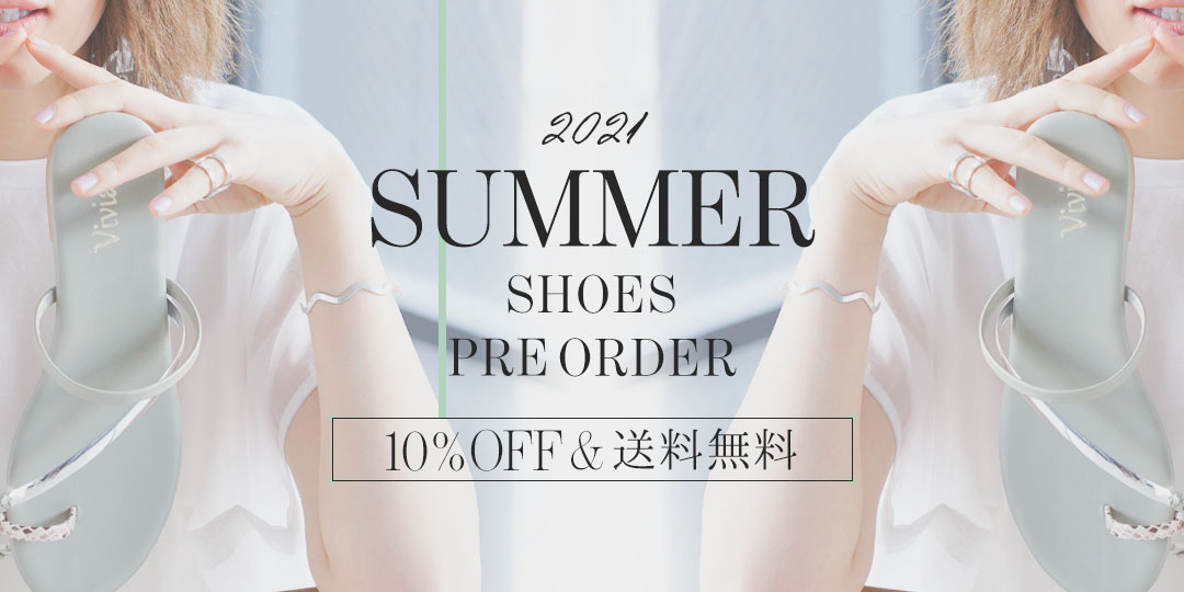 summer shoes pre order